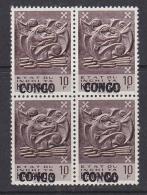 """Katanga 1961 Art 10fr  Bl Of 4 Overprinted """"Congo""""  (paper Wrinkle 2 Stamps)   ** Mnh (31865) - Katanga"""