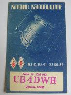 Kt 734 / QSL Radio Card, Svaljava, Ukraine - Radio Amateur