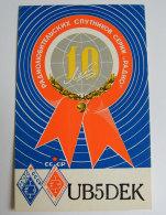 Kt 734 / QSL Radio Card, Chop?, Ukraine - Radio Amateur