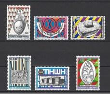 TUNISIE . YT  993/998  Neuf **  Série Courante. La Préhistoire  1983 - Tunisia (1956-...)