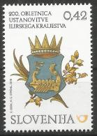 SI 2016-17 ILIRIUM KONGDOM, SLOVENIA, 1 X 1v, MNH - Briefmarken