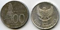 Indonesie Indonesia 100 Rupiah 1999 KM 61 - Indonesia