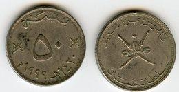 Oman 50 Baisa 1999 - 1420 KM 153 - Oman