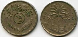 Iraq 25 Fils 1975 - 1395 KM 127 - Iraq