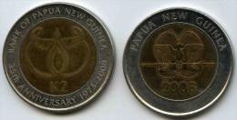 Papouasie Nouvelle Guinée Papua New Guinea 2 Kina 2008 35 Ans De La Banque KM 51 - Papouasie-Nouvelle-Guinée