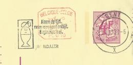 Publibel Obl. N° 2628 + P. 010 ( Consultez Votre Médecin : HYPERTENSION) Obl: Gent 1977: Mangez Des Oeufs - Alimentation