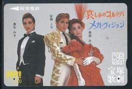 JAPAN Prepaidkarte Frau, Women, - Japan