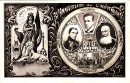75ème Anniversaire De L'indépendance Belge 1830-1905 - Carte à Système (roue) - Belgique