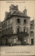 50 - CHERBOURG - PAPETERIE - IMPRIMERIE - Cherbourg