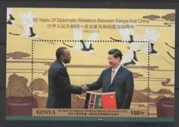 Kenya (2013) - Block -  /  China Cooperation - Presidents - Kenia (1963-...)