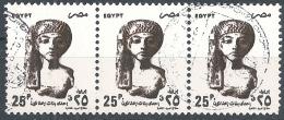 Egypt - 1998 -  Definitive - Akhenaton's Daughter Effigy - Y&T #1628 -  Plate Block  ( 3 Val ) - Used - Egypt