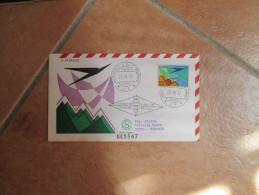 25.10.1972 Posta Aerea L.1000 Busta Primo Giorno Filagrano Viaggiata Timbro Arrivo Al Verso - Cartas