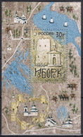 Rusia 2012 HB Nº 357 Nuevo - Blocs & Hojas