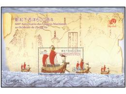 Macau Macao 2005 600th Ann Of Zheng He S/S - 1999-... Chinese Admnistrative Region