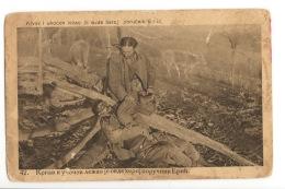 Serbia Moravska Division Victim Lt. Eric Unused Ps (mi020) Serbien - War 1914-18