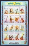Libya/Libye 1995 - Minisheet - Musical Instruments - Libia