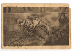Serbia Moravska Division Artillery Victim Unused Ps (mi021) Serbien - War 1914-18