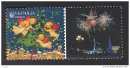 Uk Ukraine 2007 Mi. Nr. 916 Zf My Stamp New Year - Oekraïne