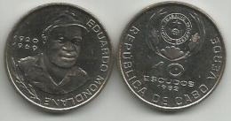Cape Verde 10 Escudos 1982. KM#19 Unc - Cap Vert