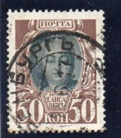 RUSSIE 1913 O