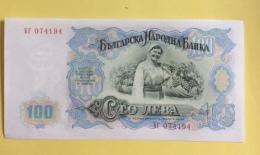 Bulgarie : 1 Billet De 100 Leva Type Dimitrov, 1951 - Bulgarie