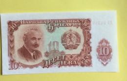 Bulgarie : 1 Billet De 10 Leva Type Dimitrov, 1951 - Bulgaria