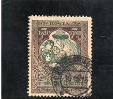 RUSSIE 1914 O DENT 11.5