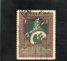 RUSSIE 1914 O DENT 13.5