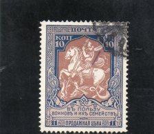 RUSSIE 1915-6 O DENT 11.5