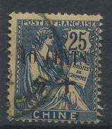CHINE     N° Y&T   87   (o) - China (1894-1922)