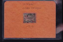 TIMBRE DE LA LOTERIE NATIONALE 1949 - Erinnophilie