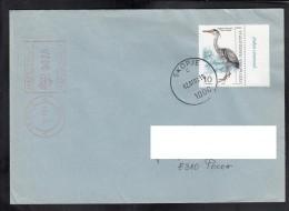 REPUBLIC OF MACEDONIA, COVER, 2000, MICHEL 205 - ARDEA CINEREA * - Kranichvögel