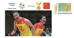 Spain 2016 - Olympic Games Rio 2016 - Gold Medal - Volleyball Female China Cover - Juegos Olímpicos