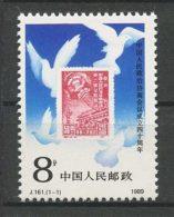 CHINE 1989 N° 2957 ** Neuf = MNH Superbe Cote 0,80 € Conférence Politique Faune Oiseaux Colombes Birds Animaux - 1949 - ... Repubblica Popolare
