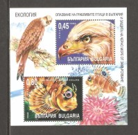 BULGARIA  2004  MNH - Oiseaux