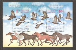 BULGARIA  1989  MNH - Oiseaux
