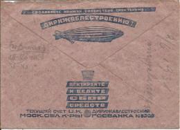 1931 - ZEPPELIN, Mockba-Polen (Bielsko Biala), Umschlag - Storia Postale