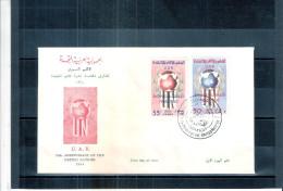 FDC Syrie - 1960 - Série Complète (à Voir) - Syrie