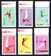 China Popular Gymnastics 6v With Top Margins SG#2549/54 SC#1143-48 [64551] - 1949 - ... République Populaire