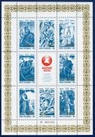 Kyrgyzstan, 1995, National Legend Manas, MNH Sheet, Michel 64-71A - Kirghizistan