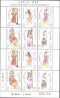 China  Macau  Stamp  2002 Particle Physics Sheet - 1999-... Chinese Admnistrative Region