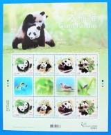 Hong Kong 2008 Grant Panda Mini Sheetlet MNH - 1997-... Chinese Admnistrative Region