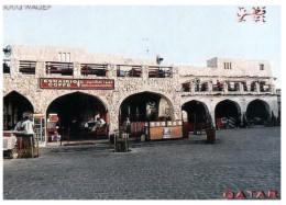 (828) Qatar - Souk Waqef - Qatar