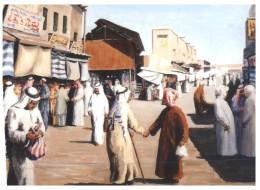 (828) Qatar - Souk Meeting - Qatar