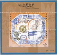 China 2000 Macao  & Portuguese Ceremics Tools 2000 Art  Sheetlet - 1999-... Chinese Admnistrative Region