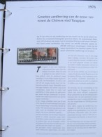 Guinee 2001 (1) 1974 Earthquake China Tangsjan 1 Stamp MNH On Album Page A 2,50 Euro - República De Guinea (1958-...)