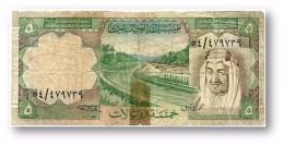 SAUDI  ARABIA - 5 RIYALS - 1977 - Pick 17.b - Without ERROR - Sign. 4 - King Faisal / Dam  - 2 Scans - Arabie Saoudite