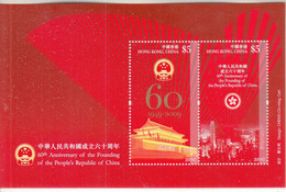Hong Kong 2009 60th Annvi Founding Of PRC Stamps MS - 1997-... Chinese Admnistrative Region