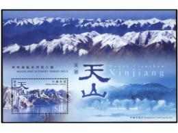 2009 China Hong Kong Mainland Scenery Series No.8: Mount Tianshan Sheetlet MNH - 1997-... Chinese Admnistrative Region
