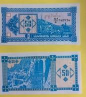 Géorgie :  Billet 50  Laris Type 1993 - Géorgie